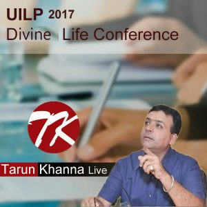 uilp-event