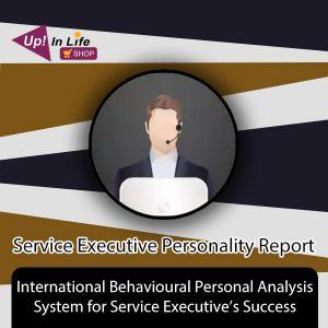 service_exec_per_rpt